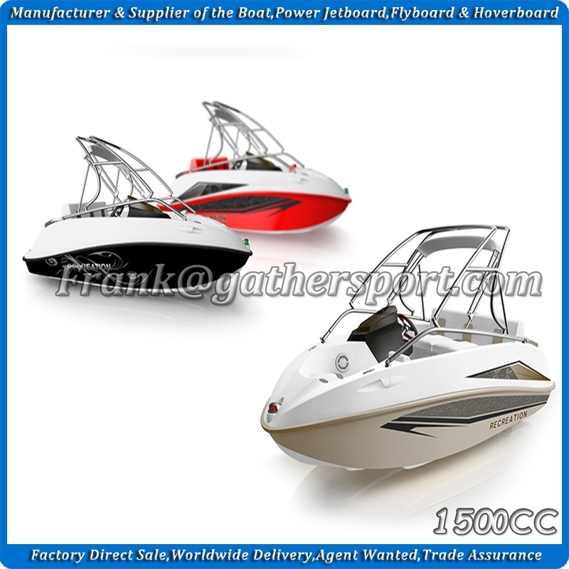 Gather 1500CC jetboat,jetboat for sale