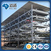 hot sale low price car stacking parking system