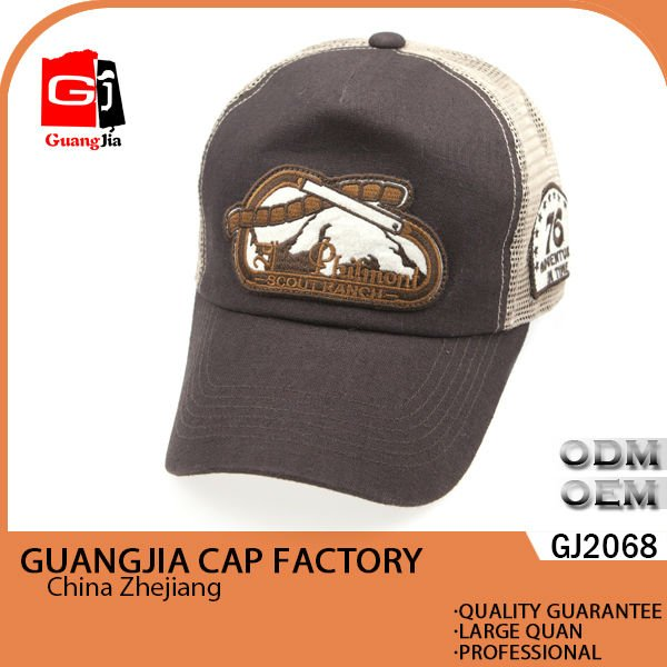 baseball hat making machine cap suppliers manufacturers machinery