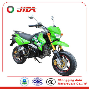 49cc chopper JD125-1