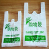 Customized green logo printing white plastic packaing bag with low price and high quality