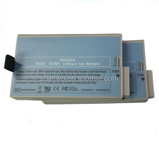 989803135861 M4605A Battery 10.8V 6600mAh 7800mAh 9000mAh for Patient Monitor MP20 MP30 MP40 MP50 Battery