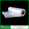 Factory Wholesale hot melt adhesive film for aluminium composite panel