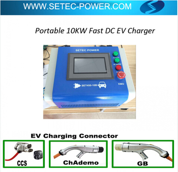 Setec Portable 10kw Fast Dc Charging Unit For Electric Car