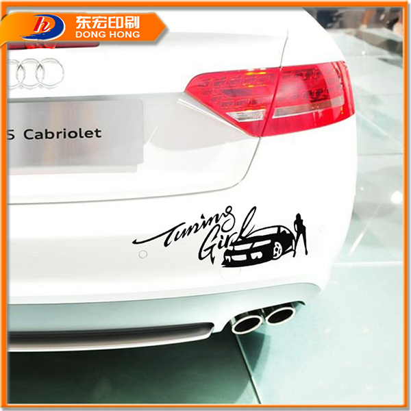 Custom designed funny car decal sticker