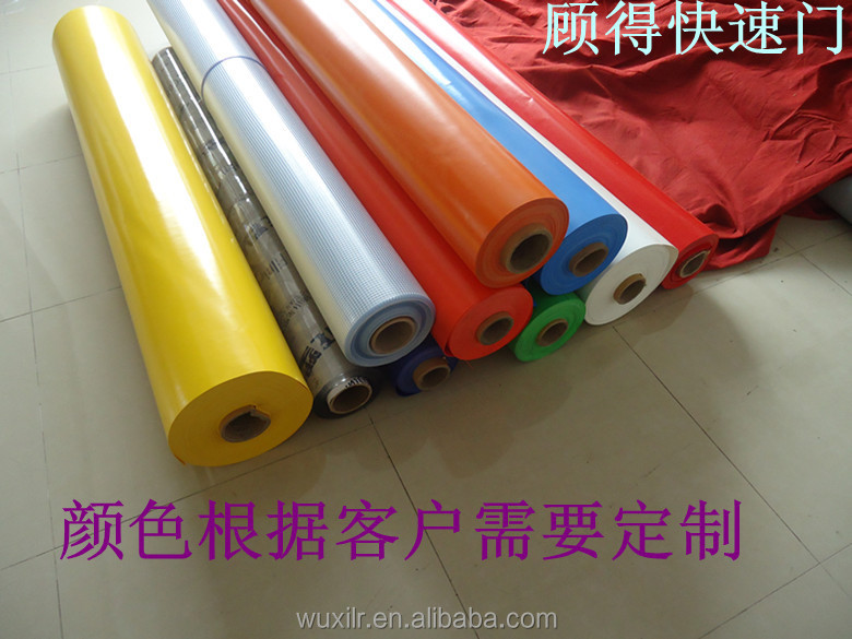 China Supplier Fast Moving Soft Curtain High Speed Industrial Door ...