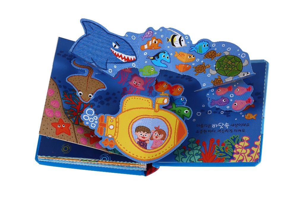 Large Size Pop Up Children Book Printing For Kindergarten Students Buy Children Book Printingpop Up Children Book Printinglarge Size Pop Up