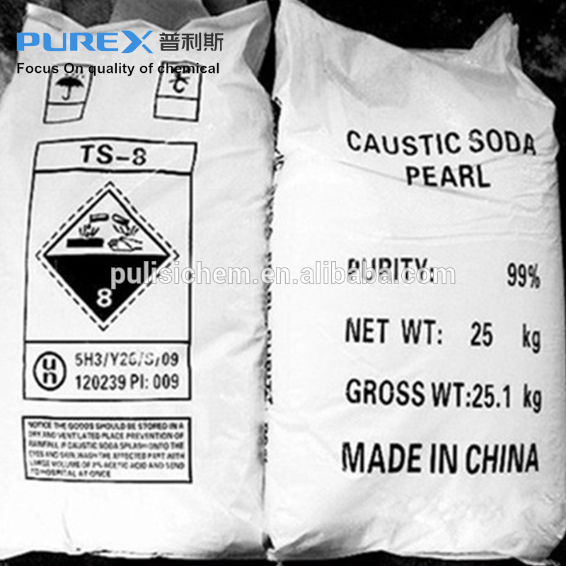 Water Treatment 99% flakes price Caustic Soda with Competitive Price