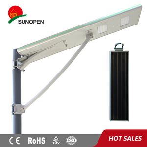 6/8/12/15/18/20/25/30/40/50/60W all in one solar led path way light integrated with motion sensor