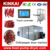 heat pump dryer machine/ fruit and vegetable drying oven/ dehydrator for tomato/ carrot/chill
