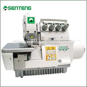 ST 700 - 5 best sale price for industrial sewing machine