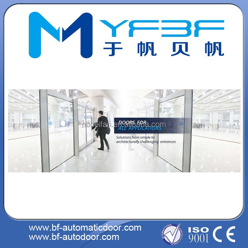 automatic operator for sliding doors