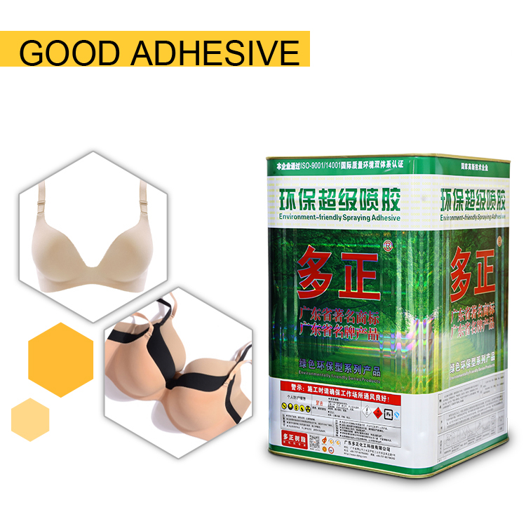 polyurethane base spray adhesive for seamless bra cup molding machine