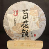 Chinese blessed healthy pu'er tea black tea for breakfast or afternoon