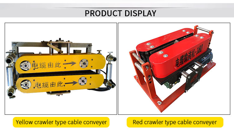 Cable Conveyer product display