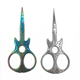Guitar shape stainless steel embroidery scissors
