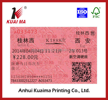 Custom cupon or Train tickets printing
