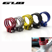 GUB G-550 base pipe clip in mountainous highway carbon fiber bicycle lock sit tube clamp CNC double screw locking slip