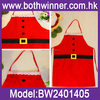 CH085 design christmas kitchen apron for holidays