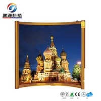 Radiation Free 500*600mm Alu Frame Infrared Heating Panel With Curve Surface