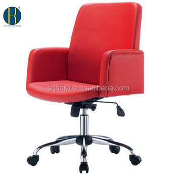 HY1257 Antique Red Moving Chair For Home Office