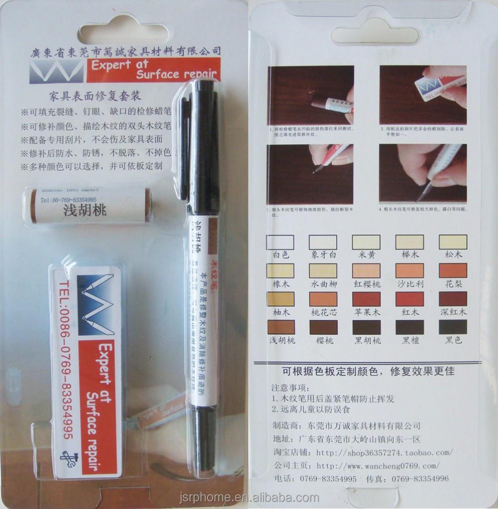 Kit de reparación/marco puerta de la ducha piezas-Mecanizado ...
