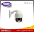 Mytech mini outdoor cctv ptz dome camera 10X zoom China