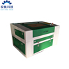 50w table top laser cutting and laser engraving machine 5030