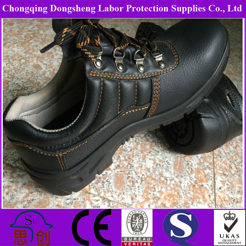 Security Shoes For High-temperature,Coking,And Industrial Furnaces ...