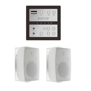 Mini home audio system 2 channel in wall amplifier 2*30W combo equipped with bluetooth USB/SD and a pair of 8 ohm speakers