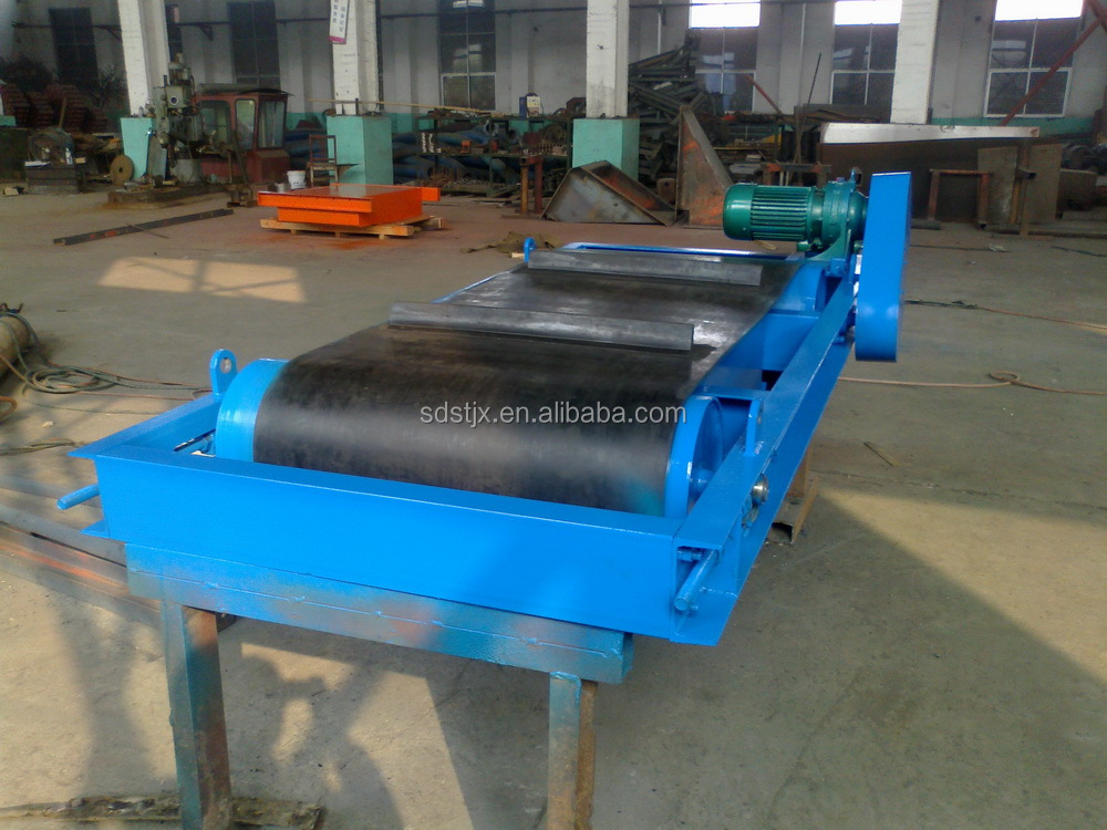 Light type overband magnetic separator