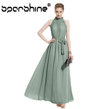 2017 High Quality Women Sleeveless Off Shoulder Formal Dress Games Ff Barbie Up Wedding