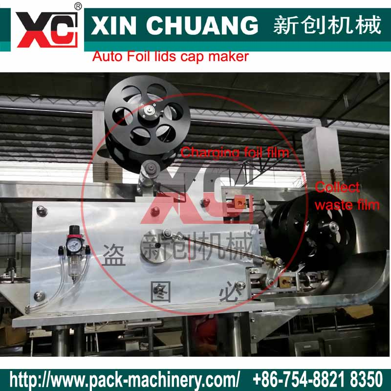 Foil lids bottle auto filling sealing machine