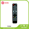IR remote controller with learning function