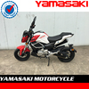 red white automatic bike 150cc racing motorcycle