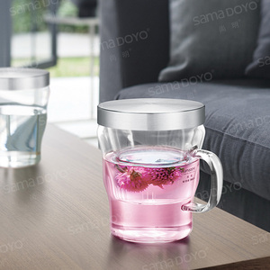 Hot! Office Glass Tea Cups/ Mugs with Glass Strainer/ Filter/ Infuser and Stainless Steel Lid on Sale Free Samples