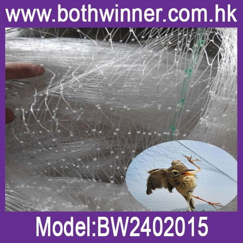 Low price and anti bird wire mesh ,h0t4d mist bird net for sale