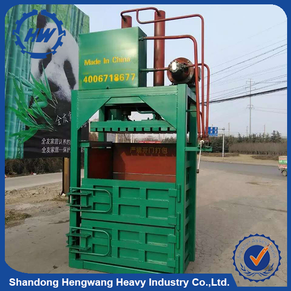 Vertical Hydraulic Aluminum Can Baler For Sale, Aluminum Can Baling Press Machine