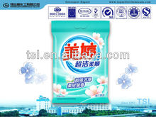 Jamaica washing powder manufacture in China high foam