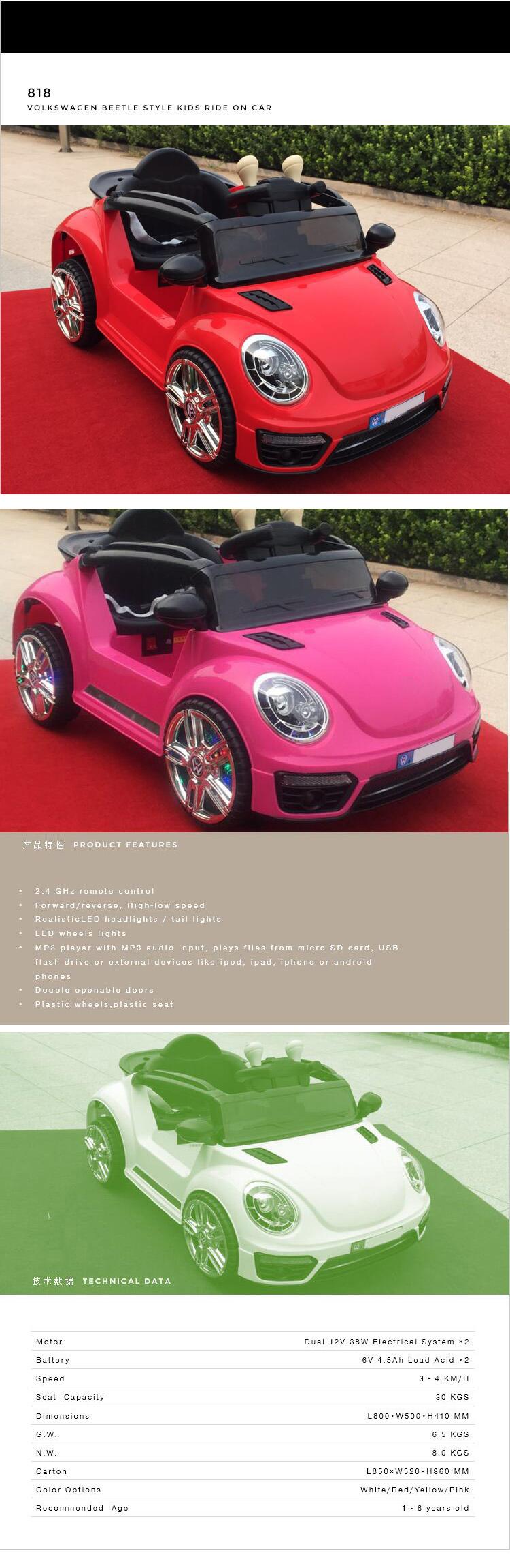 Vw Kever 12 Volt Rit Op Speelgoed Elektrische Auto Kids Peuter Batterij Aangedreven Buy 12 V Batterij Aangedreven Rit Op Cars 6 Volt Speelgoed Auto