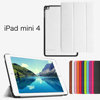 Tablet for ipad mini 4 cases, covers for iPad mini4 standable cover case