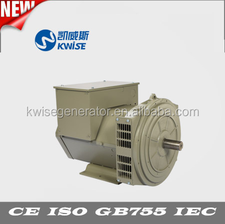 Kwise 50kw 2bearing fan electric generator with good quality