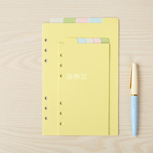Free shipping A5 A6 loose-leaf notebook paper index paper 5-color loose-leaf 5 sheets index filler papers