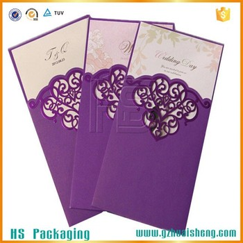 Invitation card hs code purplemoon invitation card hs code invitation samples stopboris Gallery