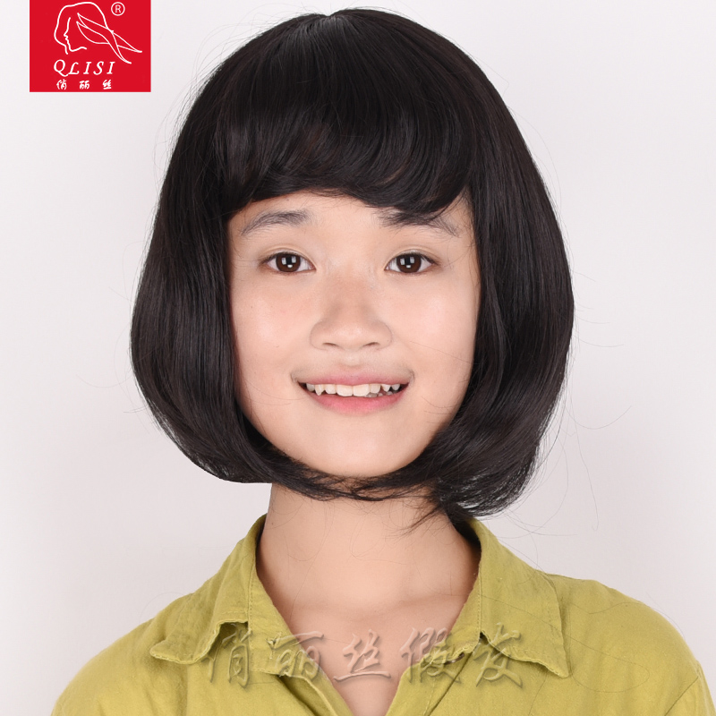 Korea Imported High Temperature Wire Factory Discount Short Wigs