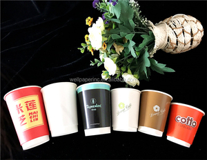 Disposable Insulated Paper Coffee Cups,4oz,8oz,12oz, Perfect For On-The-Go Hot or Cold Beverages. High Quality