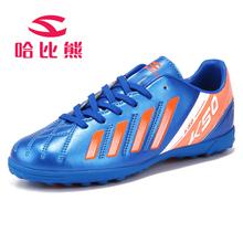 616462dbc مصادر شركات تصنيع أسود أحذية كرة القدم وأسود أحذية كرة القدم في Alibaba.com
