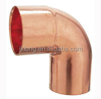 copper fitting 90 degree street elbow FTG X C