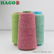 20s/1 20/2 open end regenerated cotton yarn for weaving salon yarns importers in sri lanka