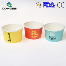 Anhui best supplier cheap price colorful ice cream paper cup disposable logo brand custom printed wholesale